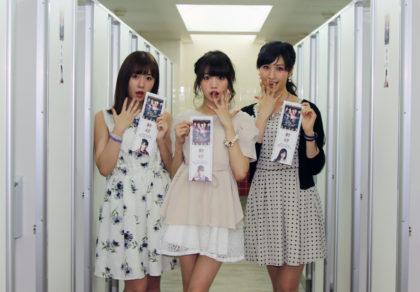 トイレでお札志田友美、横山ルリカ、多田愛佳