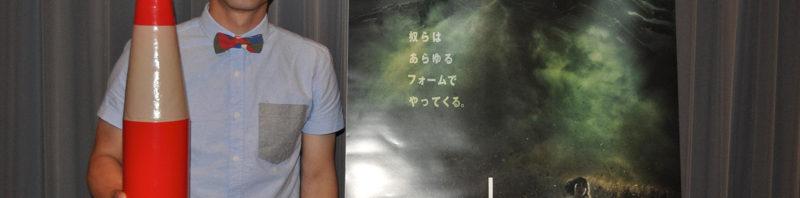 『10 クローバーフィールド・レーン』  赤ペン瀧川こと瀧川英次ネタバレギリトーク