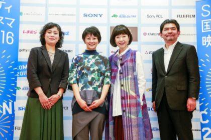 Dシネマ映画祭2016記者発表オフィシャル2