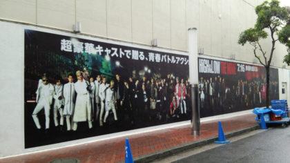 渋谷PARCO_HiGH&Low62名の等身大壁面ビジュアル2