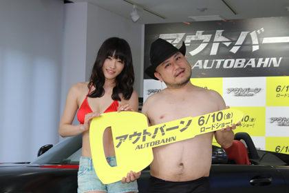 ザコシショウ&今野杏南