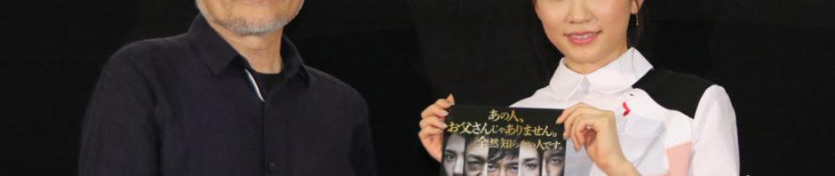 幻の前田敦子作品撮りたいと黒沢清監督『クリーピー 偽りの隣人』イベントで