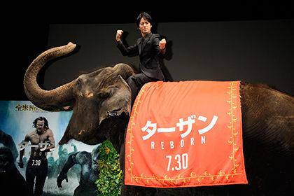 『ターザン:REBORN』J象に乗る1