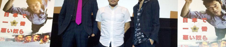 『#日悪』7日間連続<第六弾>白石和彌監督VS東京スカパラダイスオーケストラ