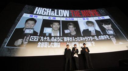 HiGH&LOW初日舞台挨拶Q2