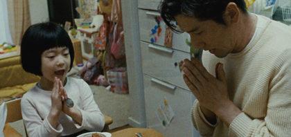 本木雅弘、幼い子どもに翻弄される『永い言い訳』予告到着!