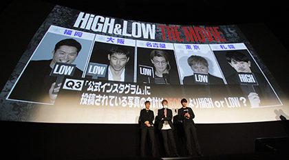 HiGH&LOW初日舞台挨拶Q3