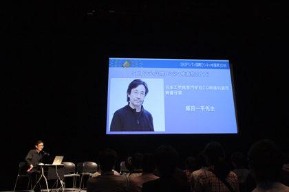 講師:原田-一平