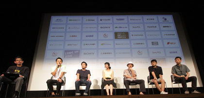 左から『いたくても いたくても』MC:土川勉、堀江貴大監督、出演の嶺豪一、澁谷麻美、吉家翔琉、芹澤興人、礒部泰宏