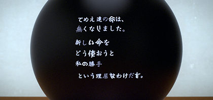 『GANTZ:O』主演キャスト加藤勝役に小野大輔 コメントも!