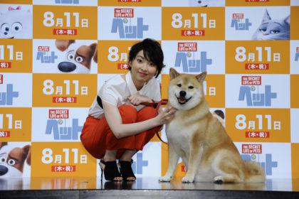家入レオ、柴犬まるちゃん映画『ペット』