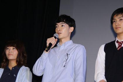 人狼ゲーム‗濱正悟