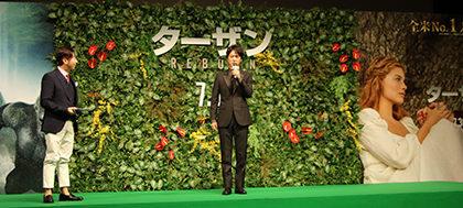 『ターザン:REBORN』ジャパンプレミア前景