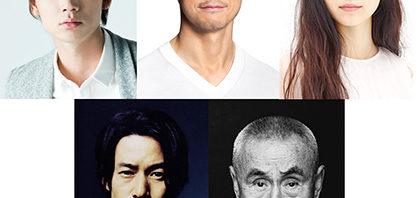 二宮和也 最新作『ラストレシピ ~麒麟の舌の記憶~』製作決定 コメントも!