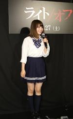 永井理子2
