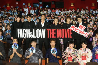 HiGH&LOW-THE-MOVIEヒット舞台挨拶