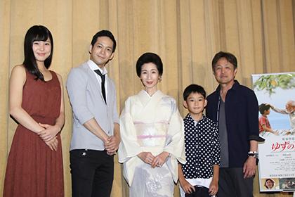日活以来!松原智恵子55周年『ゆずの葉ゆれて』初日舞台挨拶は超満員!