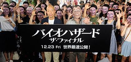 渋谷にアンデッド・ゾンビ発生拡散中!『バイオハザード:ザ・ファイナル』