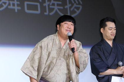 『ペット』初日舞台_日村