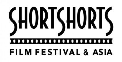 ショートショート-フィルムフェスティバル