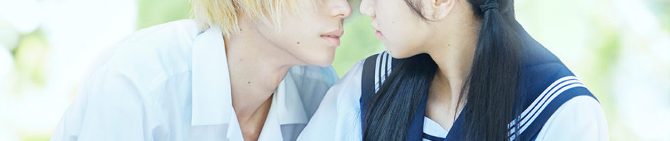 菅田将暉&小松菜奈のキス寸前、二人乗り、浴衣姿到着「溺れるナイフ」