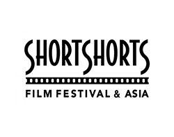 ショートショートフィルムフェスティバル2017が作品募集開始!