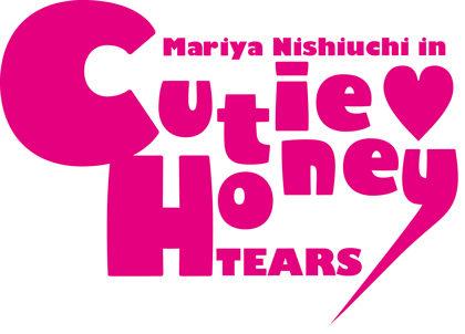 CUTIE-HONEY-TEARS-_logo