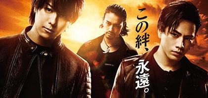 『HiGH&LOW THE RED RAIN』主題歌/ビジュアル。キャスト、怒涛の解禁!!