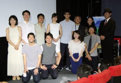 東京ウインドオーケストラ舞台挨拶