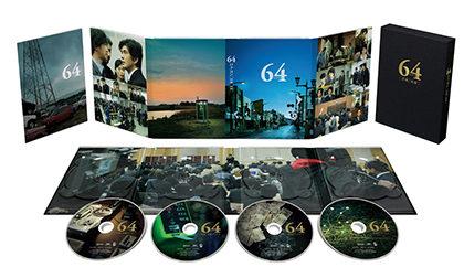 64豪華版展開DVD
