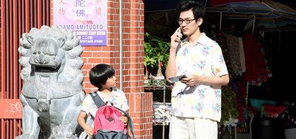 おじさんとぼく。恋と冒険の旅に!映画 『ぼくのおじさん』予告編 解禁