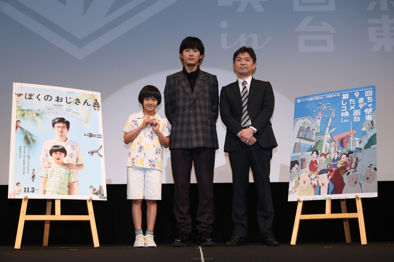 松田龍平、大西利空『ぼくのおじさん』舞台挨拶 at したコメ映画祭