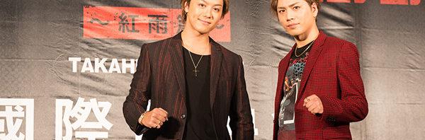 TAKAHIRO・登坂広臣 台湾で舞台挨拶「HiGH&LOW THE RED RAIN」