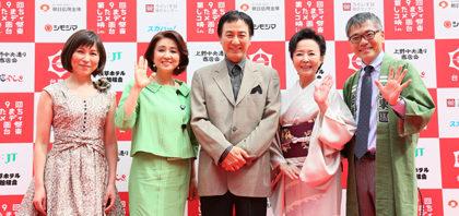 「第8回したまちコメディ映画祭in台東」レッドカーペット!