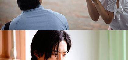 志田未来、竜星涼 版あわせて観て!特別予告『泣き虫ピエロの結婚式』