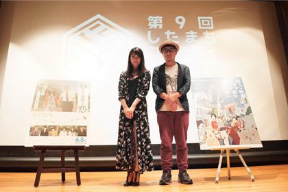 石橋穂乃香x市井昌秀監督登壇『箱入り息子の恋』トークイベント