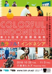 crosscut_asia03_flyers-1