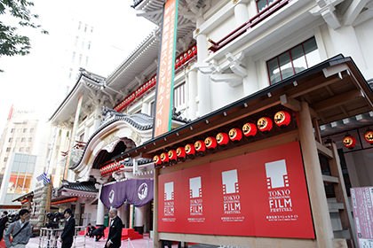 tiff2015_kabukiza_theatre