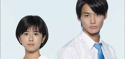 『サクラダリセット』野村周平と黒島結菜で実写映画化!