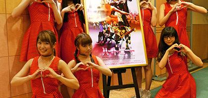 『ハートビート』関西宣伝隊長「大阪☆春夏秋冬」トーク&ミニライブ!