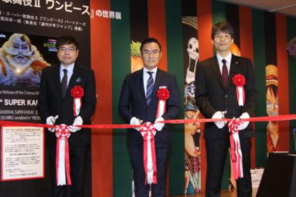 左から三越:浅賀、歌舞伎俳優:市川右近、松竹:山根