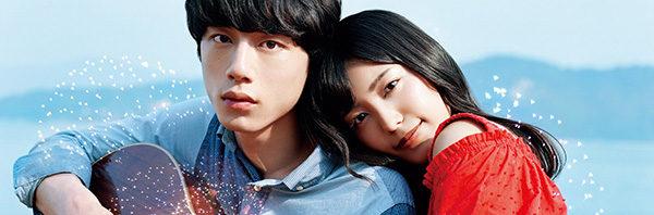 miwa&坂口健太郎クリスマスツリー点灯式決定『君と100回目の恋』