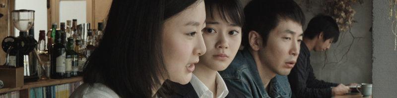 濱口竜介監督特集上映の開催が決定!『ハッピーアワー』公開1年記念で