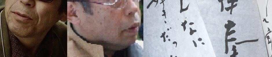 『無伴奏』リリース記念ワークショップ開催決定!