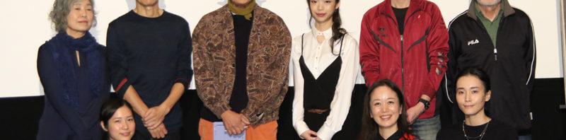 伊藤洋三郎・佐野和宏・趣里らが登壇『秋の理由』初日舞台挨拶