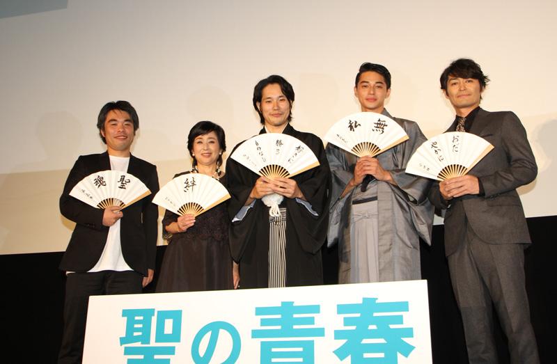 松山ケンイチ、東出昌大のストイックさが光る『聖の青春』完成披露