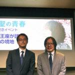 羽生善治 村山聖九段を語った「聖の青春」公開記念イベント