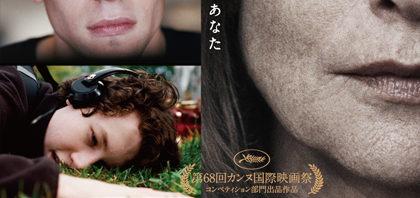 映画『母の残像』11月26日より順次公開決定!