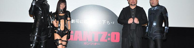 ケンコバ、レイザーラモンHG&RG、武田あやな登壇『GANTZ:O』大ヒット記念