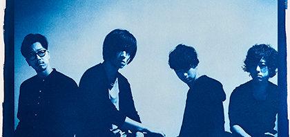 坂口ら演奏の君100挿入歌「アイオクリ」はmiwa作詞、内澤崇仁(androp)!